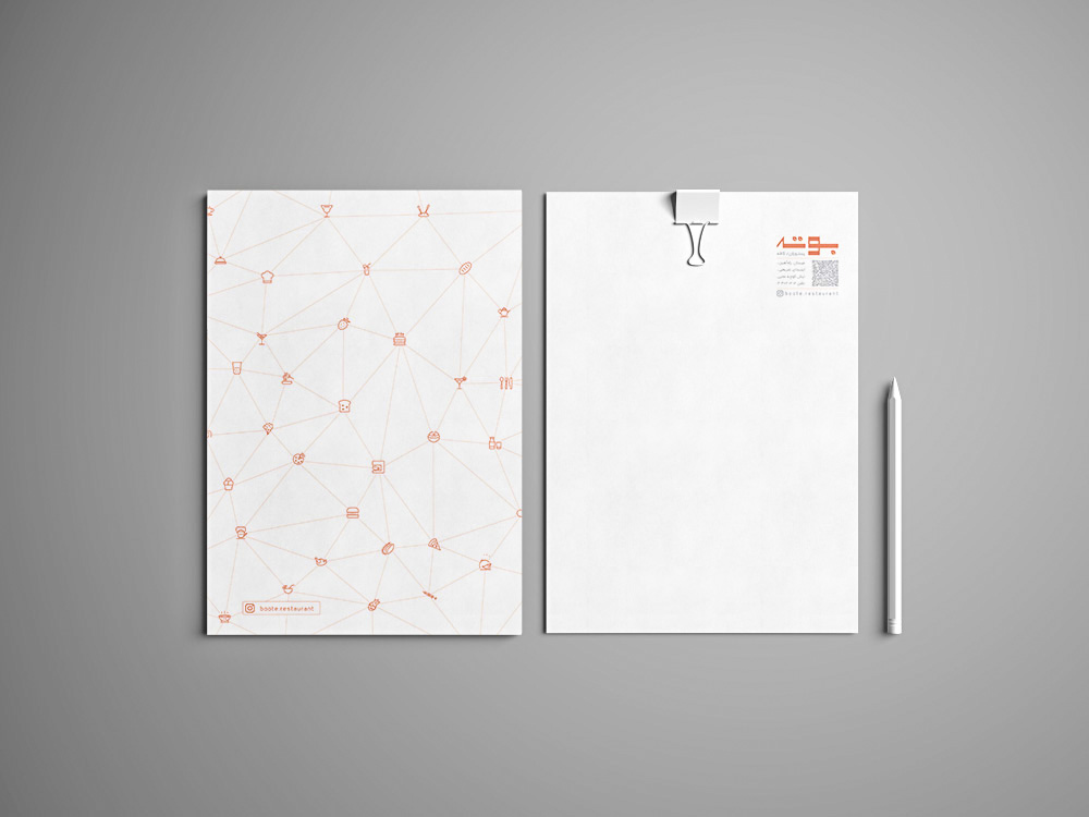 Stationery Mockup - Boote5