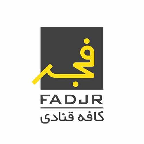 Fadjr