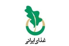 Persian Food Co.