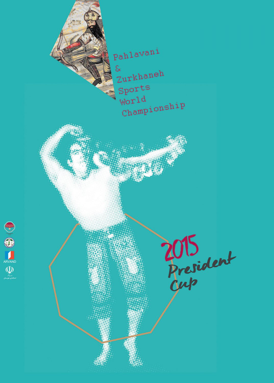 Cultural & Sport Poster Design