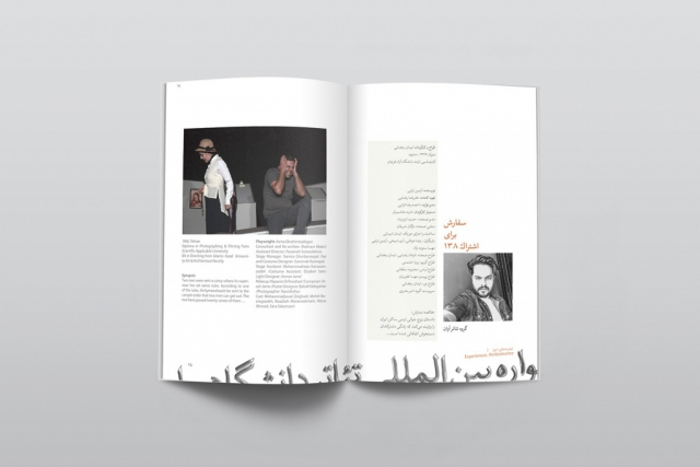 CATALOG DESIGN, THEATER FESTIVAL