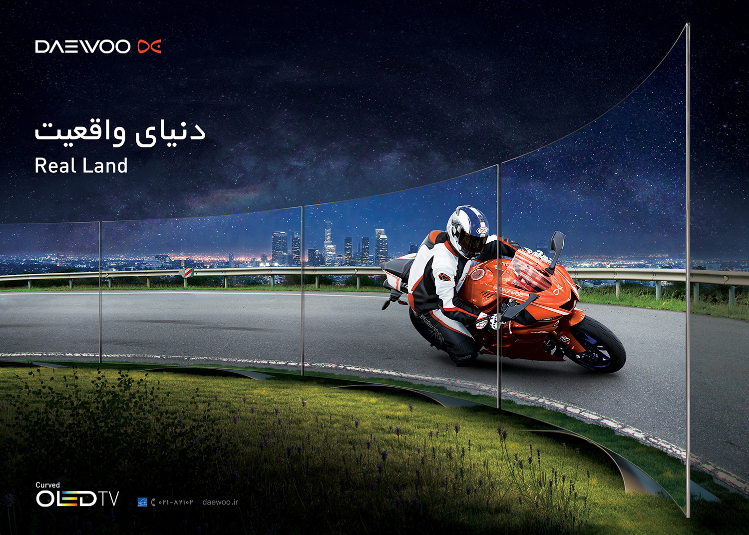 Daewoo OLED TV Advertising Campaign, Poster, Copyrighting,