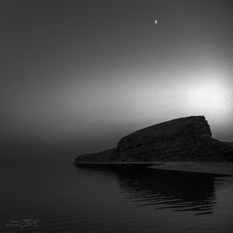 Nature, Urmia Lake, Minimal Landscape, Moon