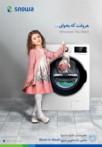 Poster design, Snowa Wash machine Advertising, Advertising Photography